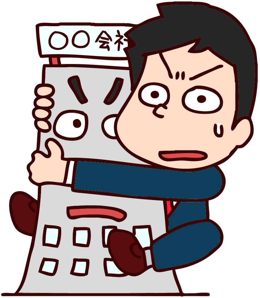 f:id:keikakusei9:20190820230631j:plain