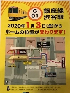 f:id:keikakusei9:20191227224725j:plain