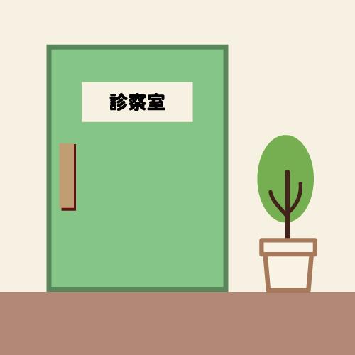 f:id:keikakusei9:20201023151026j:plain