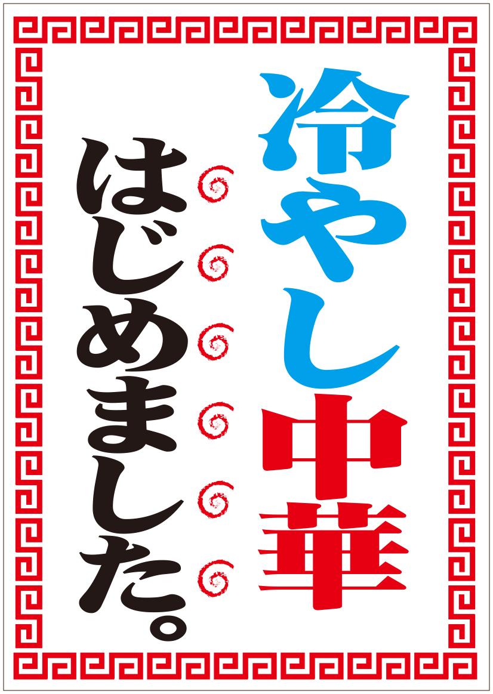 f:id:keikakusei9:20201023151050j:plain