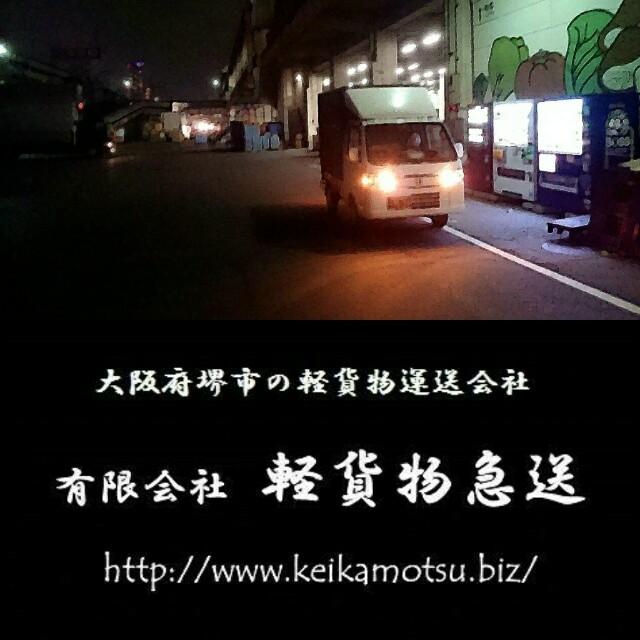 f:id:keikam:20161022230742j:image