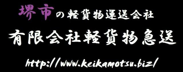 f:id:keikam:20161119201203j:image