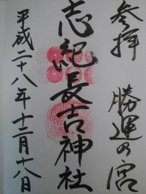 f:id:keikam:20161218155519j:image