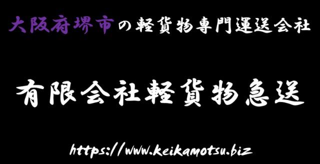 f:id:keikam:20200616004139j:image