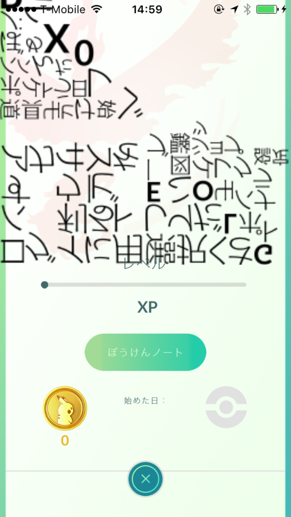 f:id:keike-desora:20160721235805p:plain