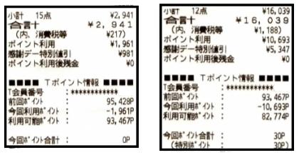 f:id:keikeix:20170209212929j:plain