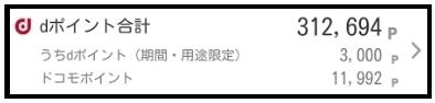 f:id:keikeix:20170212195844j:plain