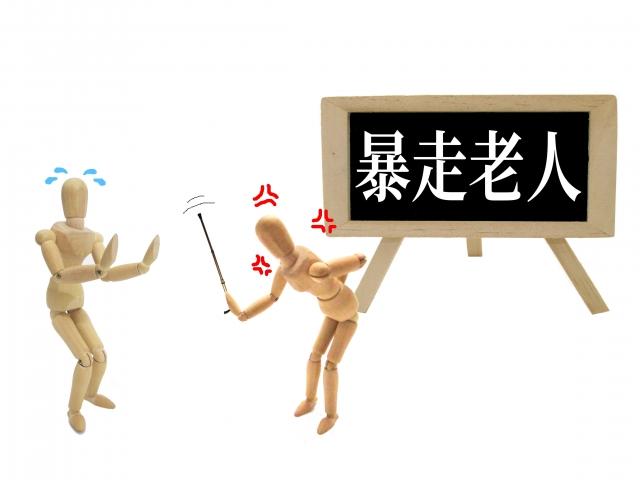 f:id:keikenhoufunayutorisedai:20191015213251j:plain