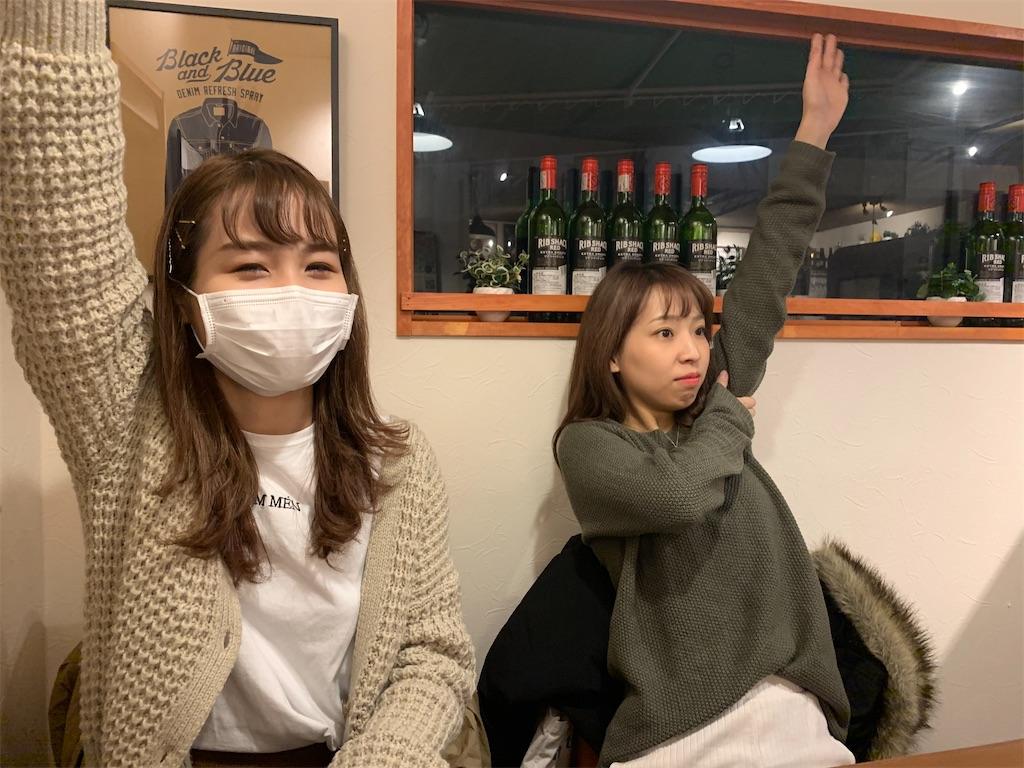 f:id:keiki_iizuka:20191210221516j:image