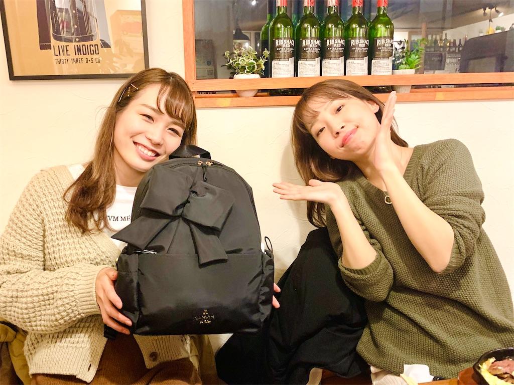 f:id:keiki_iizuka:20191210222152j:image