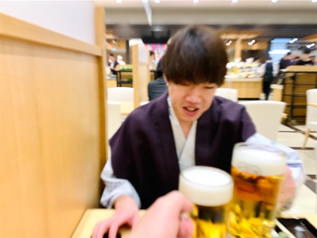 f:id:keiki_iizuka:20200321111452j:image