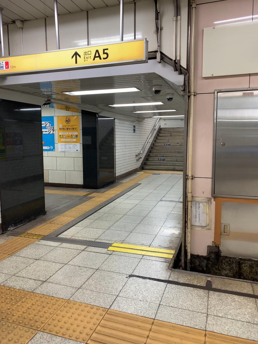 f:id:keikidokoro:20201128114112j:plain