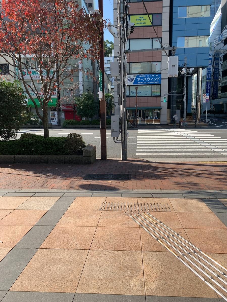 f:id:keikidokoro:20201128114133j:plain