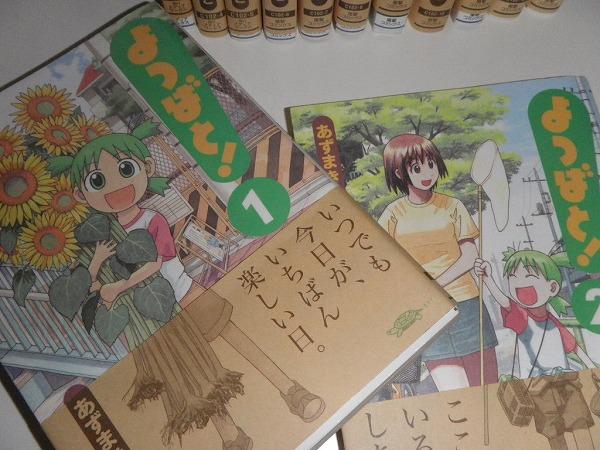 f:id:keiko-blog:20170807160614j:plain