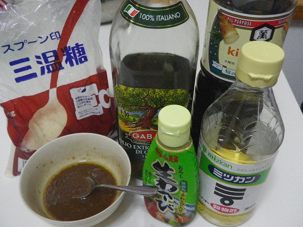 f:id:keiko-blog:20170811092624j:plain