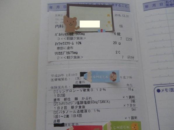 f:id:keiko-blog:20170813122515j:plain