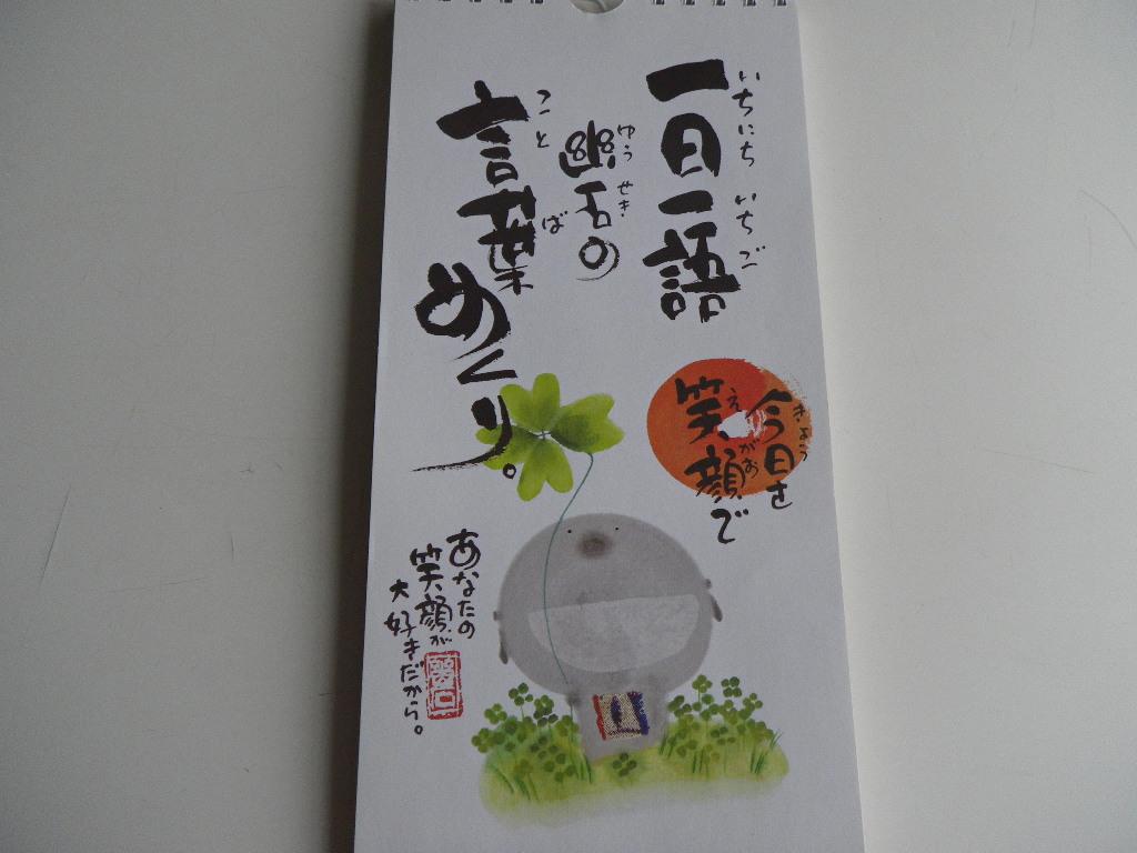 f:id:keiko-blog:20170817102208j:plain