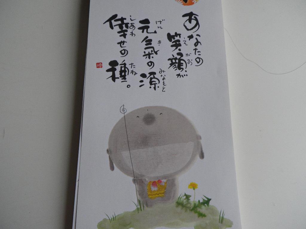 f:id:keiko-blog:20170817102359j:plain