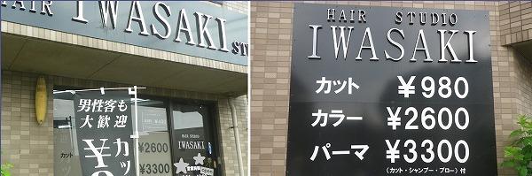 f:id:keiko-blog:20170821145941j:plain