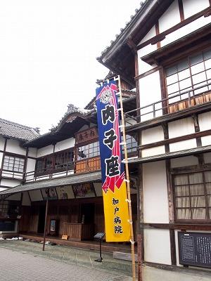 f:id:keiko-blog:20170907085737j:plain