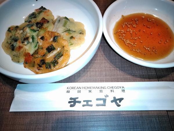 f:id:keiko-blog:20170928102841j:plain