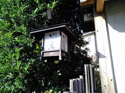 f:id:keiko-blog:20171106130208j:plain