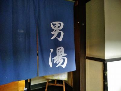 f:id:keiko-blog:20171106130545j:plain