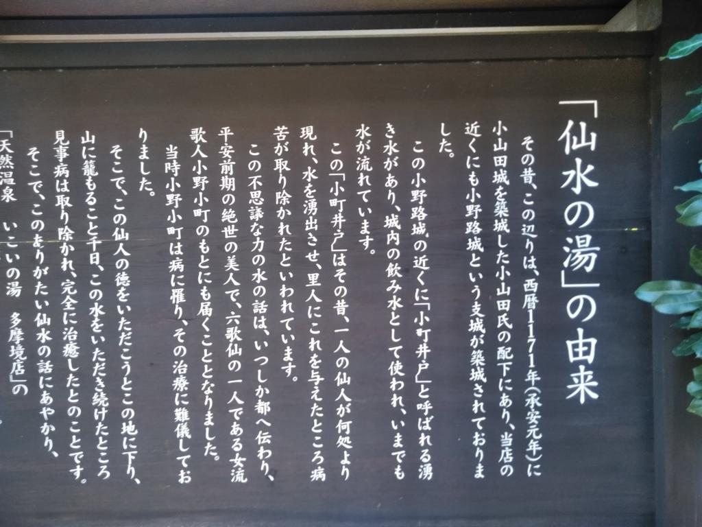 f:id:keiko-blog:20171106131348j:plain