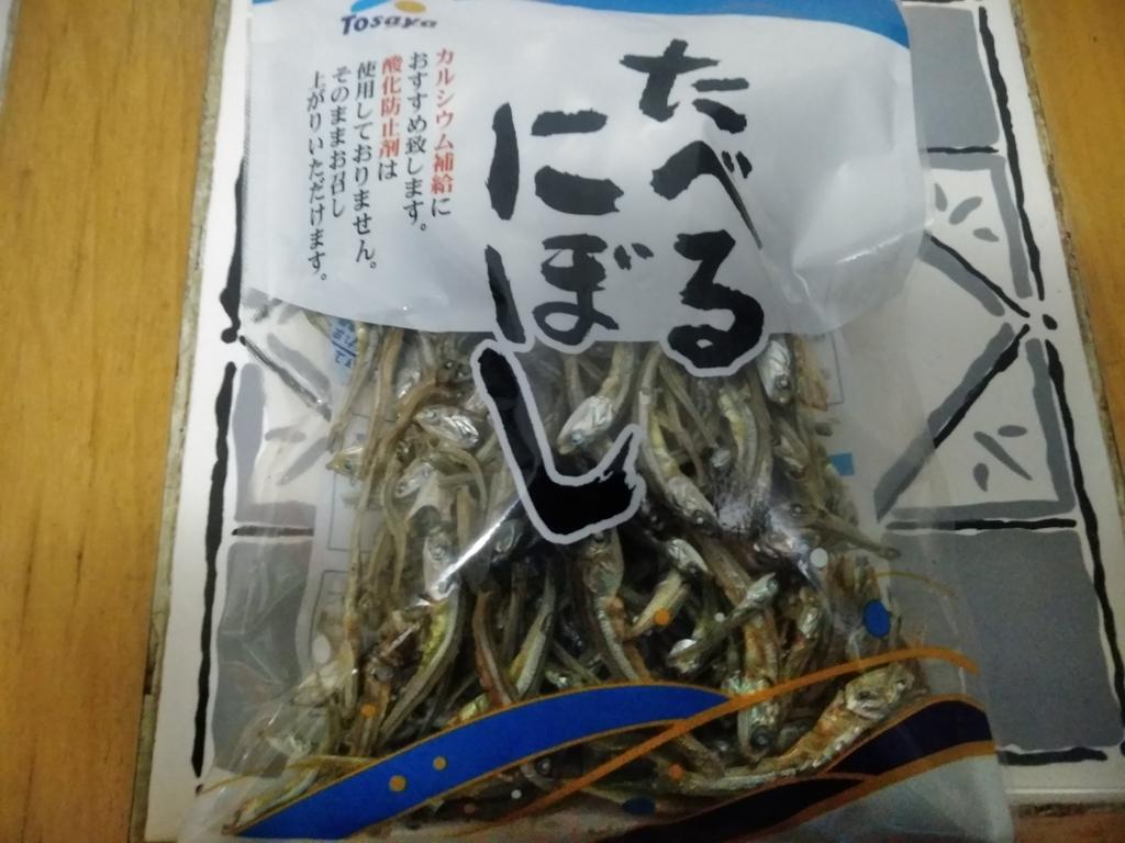 f:id:keiko-blog:20171115152813j:plain