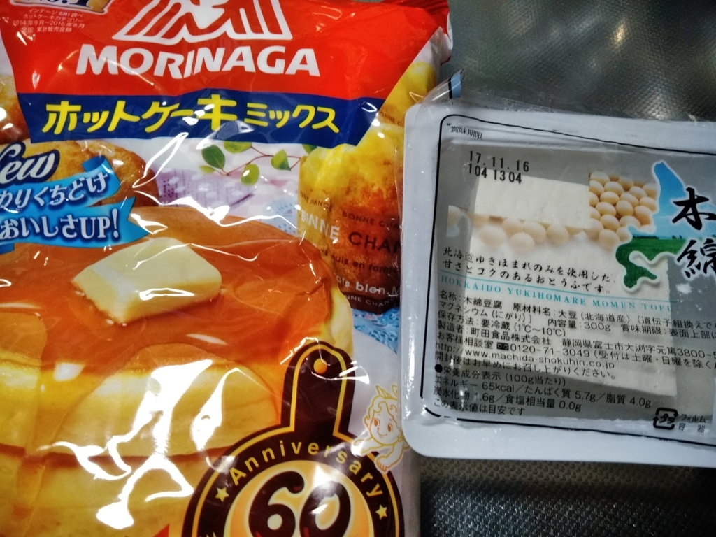 f:id:keiko-blog:20171115152924j:plain