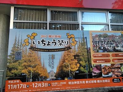 f:id:keiko-blog:20171201105655j:plain