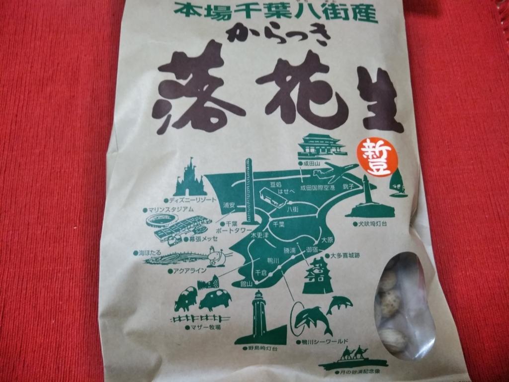 f:id:keiko-blog:20171212130335j:plain