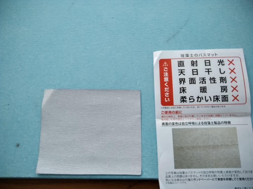 f:id:keiko-blog:20180128111822j:plain