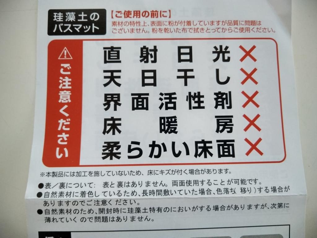 f:id:keiko-blog:20180128111912j:plain