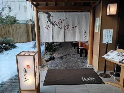 f:id:keiko-blog:20180130103754j:plain