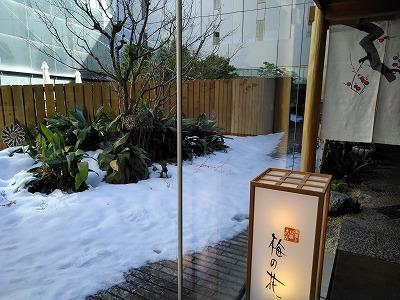 f:id:keiko-blog:20180130103825j:plain
