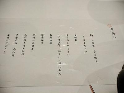 f:id:keiko-blog:20180130103929j:plain