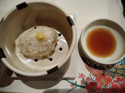 f:id:keiko-blog:20180130104116j:plain