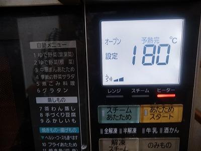 f:id:keiko-blog:20180209150712j:plain