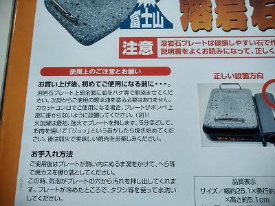f:id:keiko-blog:20180223152002j:plain