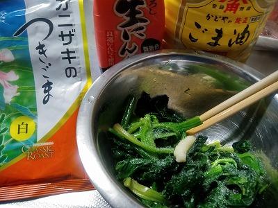 f:id:keiko-blog:20180308153200j:plain