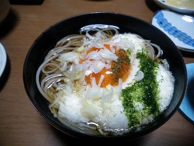 f:id:keiko-blog:20180330100445j:plain