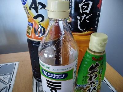 f:id:keiko-blog:20180420145610j:plain