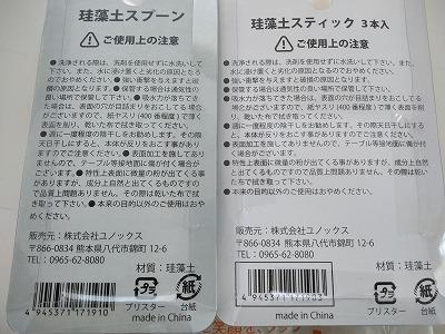 f:id:keiko-blog:20180501144317j:plain