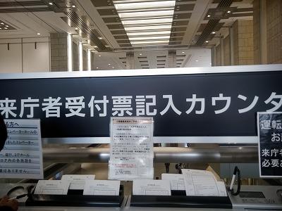 f:id:keiko-blog:20180623144435j:plain