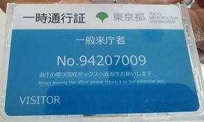 f:id:keiko-blog:20180624174211j:plain