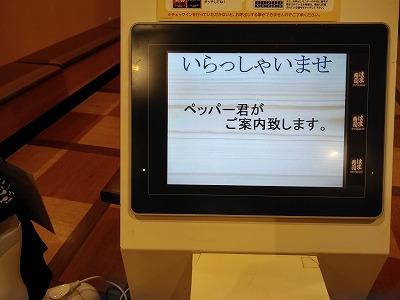 f:id:keiko-blog:20180705133914j:plain