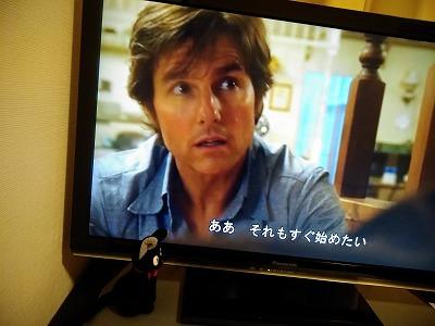 f:id:keiko-blog:20180705134644j:plain