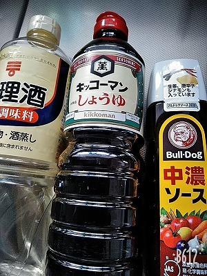 f:id:keiko-blog:20180727150509j:plain