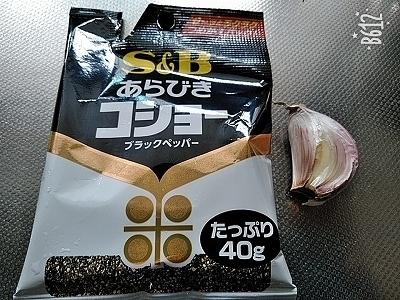f:id:keiko-blog:20180727150513j:plain